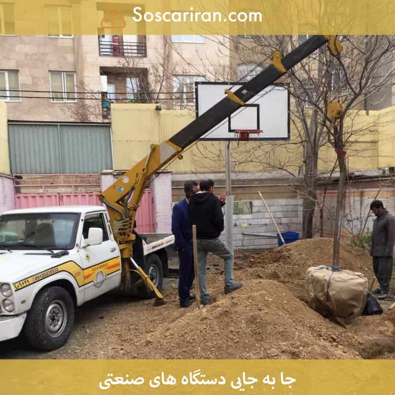 جرثقیل تهران