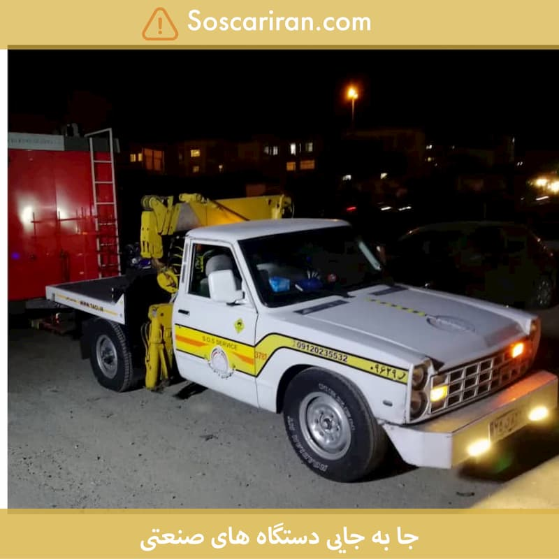 ارسال جرثقیل در تهران