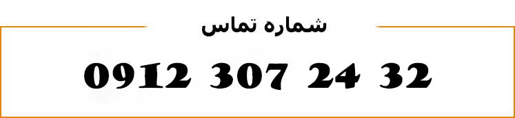 CALL-number